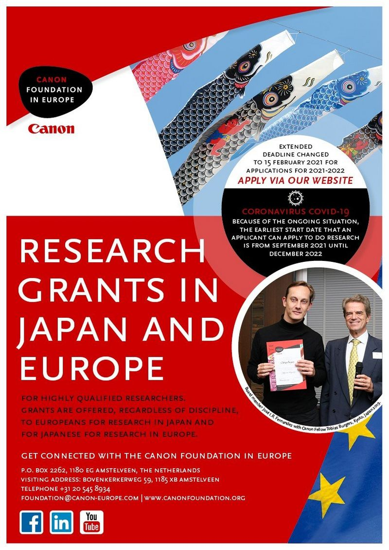 Canon Foundation in Europe Research Grants Deadline 15 February, 2021 Application Form Open