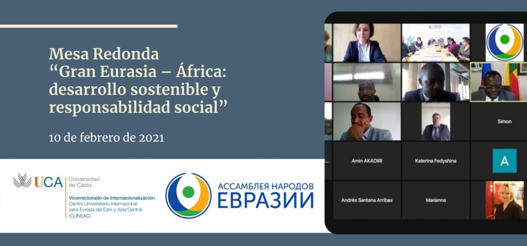 """La UCA participa en la Mesa Redonda """"Gran Eurasia – África: desarrollo sostenible y responsabilidad social"""""""